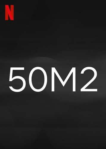50m2 netflix