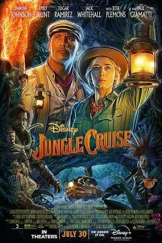 Jungle Cruise Poster Portrait