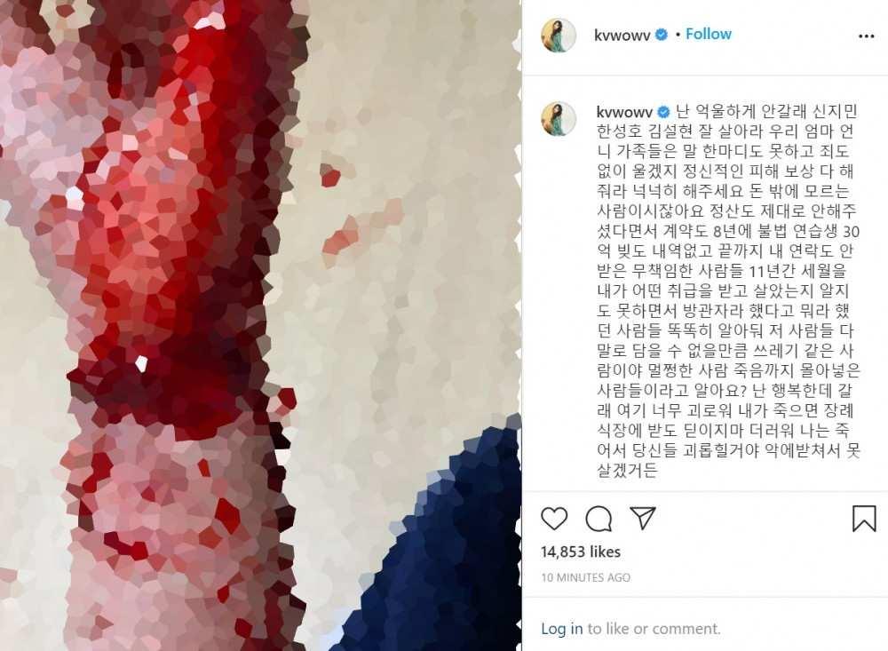 Mina Commits Suicide