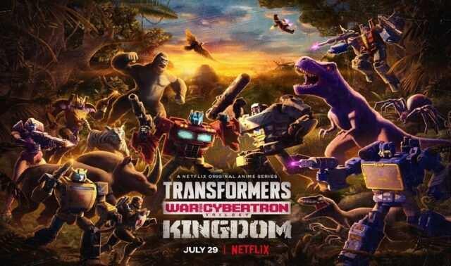 Transformers War For cyberton Kingdom Chapter