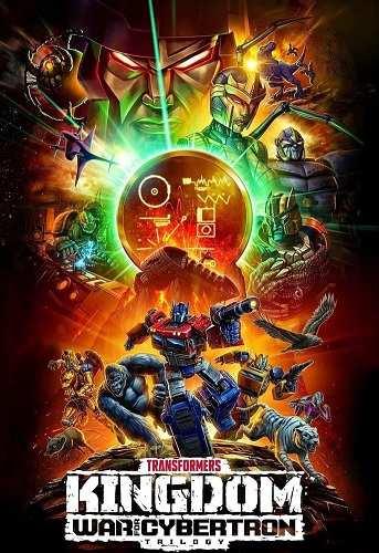 Transformers War of Cyberton Kingdom
