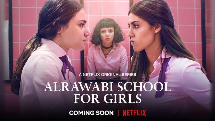 Alrwabi School For Girls